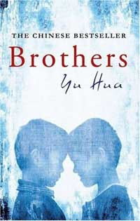 The Cover of Brothers, by Yu Hua
